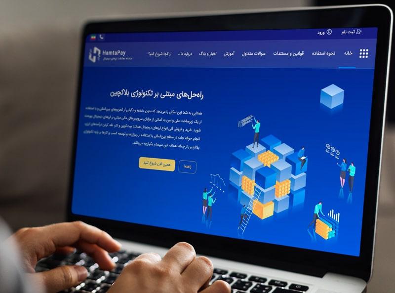 صرافی ارز دیجیتال همتاپی