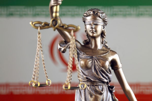 آیا خرید و فروش بیت کوین در ایران غیرقانونی است؟