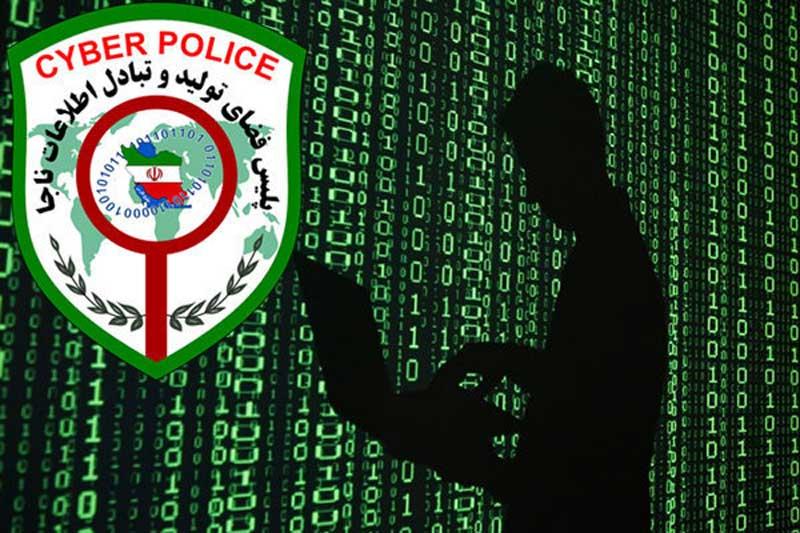 حسابهای اجارهای و هشدار پلیس فتا درباره انتقال وجه از مبدا ناشناس به حسابهای بانکی | همتاپی