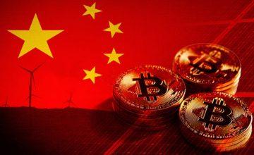 استخراج بیت کوین توسط ماینرهای چینی در منطقه اقتصادی رفسنجان | همتاپی