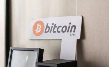 رونمایی از اولین دستگاه خودپرداز ملی ارزهای دیجیتال در کشور | همتاپی
