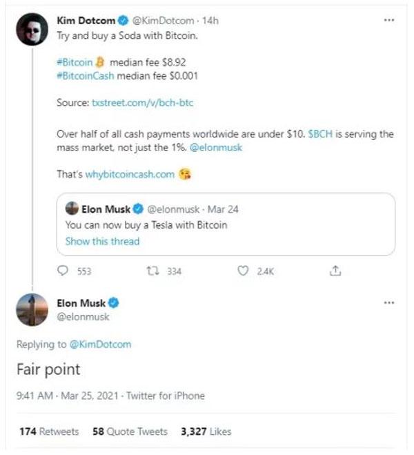 ایلان ماسک کارمزدهای پایین بیت کوین کش نسبت به بیت کوین را تایید میکند   همتاپی