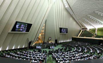 قرائت گزارش کمیسیون اقتصادی مجلس در مورد وضعیت ارزهای دیجیتال | همتاپی